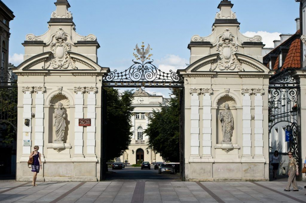 Рейтинг польских университетов