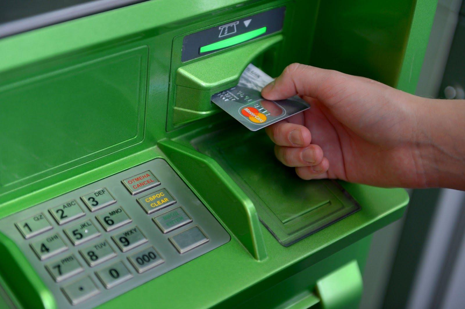 как распознать взлом банкомата и сберечь свои деньги