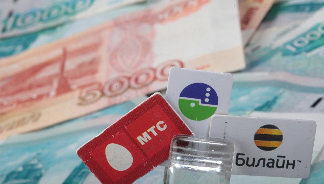 сроки по отмене роуминга в России снова?