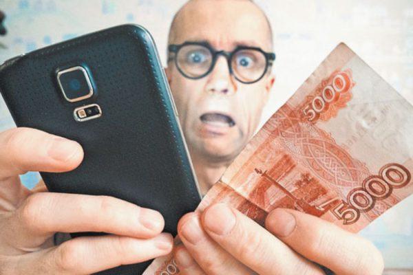 Отмена роуминга: вырастут ли цены на связь для россиян?
