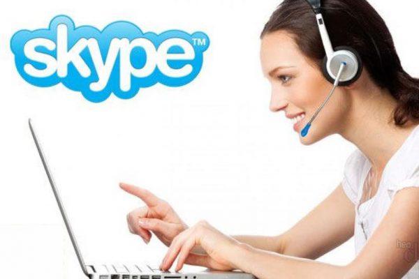 Английский для путешествий по Skype: какие преимущества получает ученик?