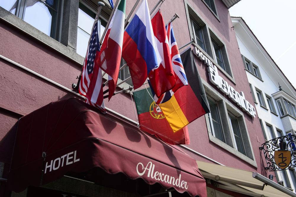 Hotel Alexander Zurich, Выходные в Швейцарии