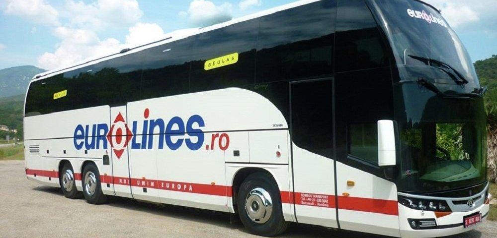 Перевозчик Eurolines, Полезная информация о перевозчиках