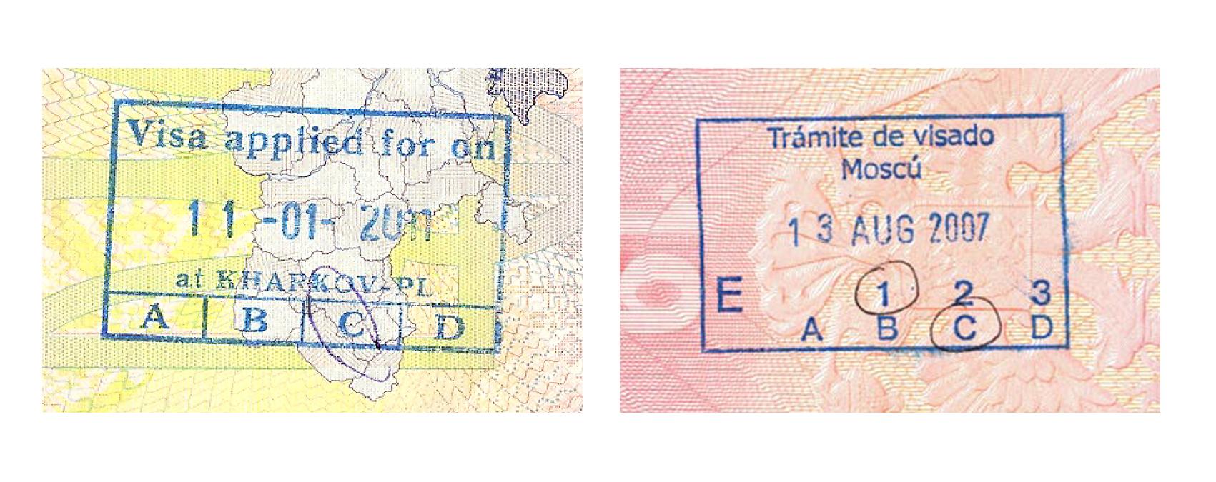 Полезная информация о типах и причинах отказов при выдаче визы