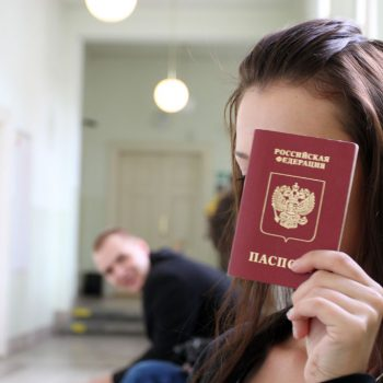 Как понять по какой причине отказали в выдаче визы?