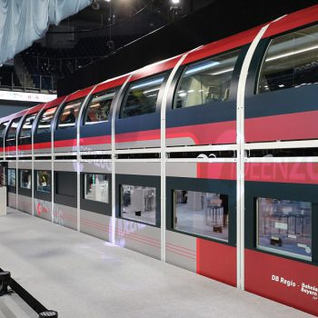 Какие поезда ждут нас в будущем – проект немецких инженеров