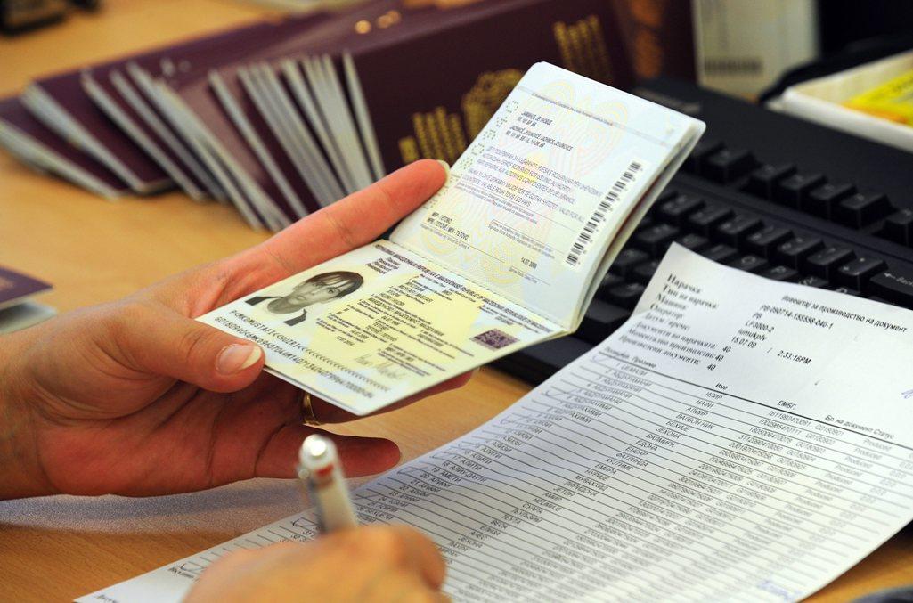 Как туристу открыть визу в Британию быстро
