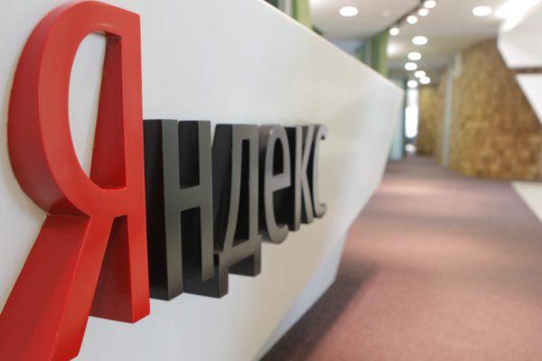 Приложения «Яндекс» стали ещё полезнее для туристов