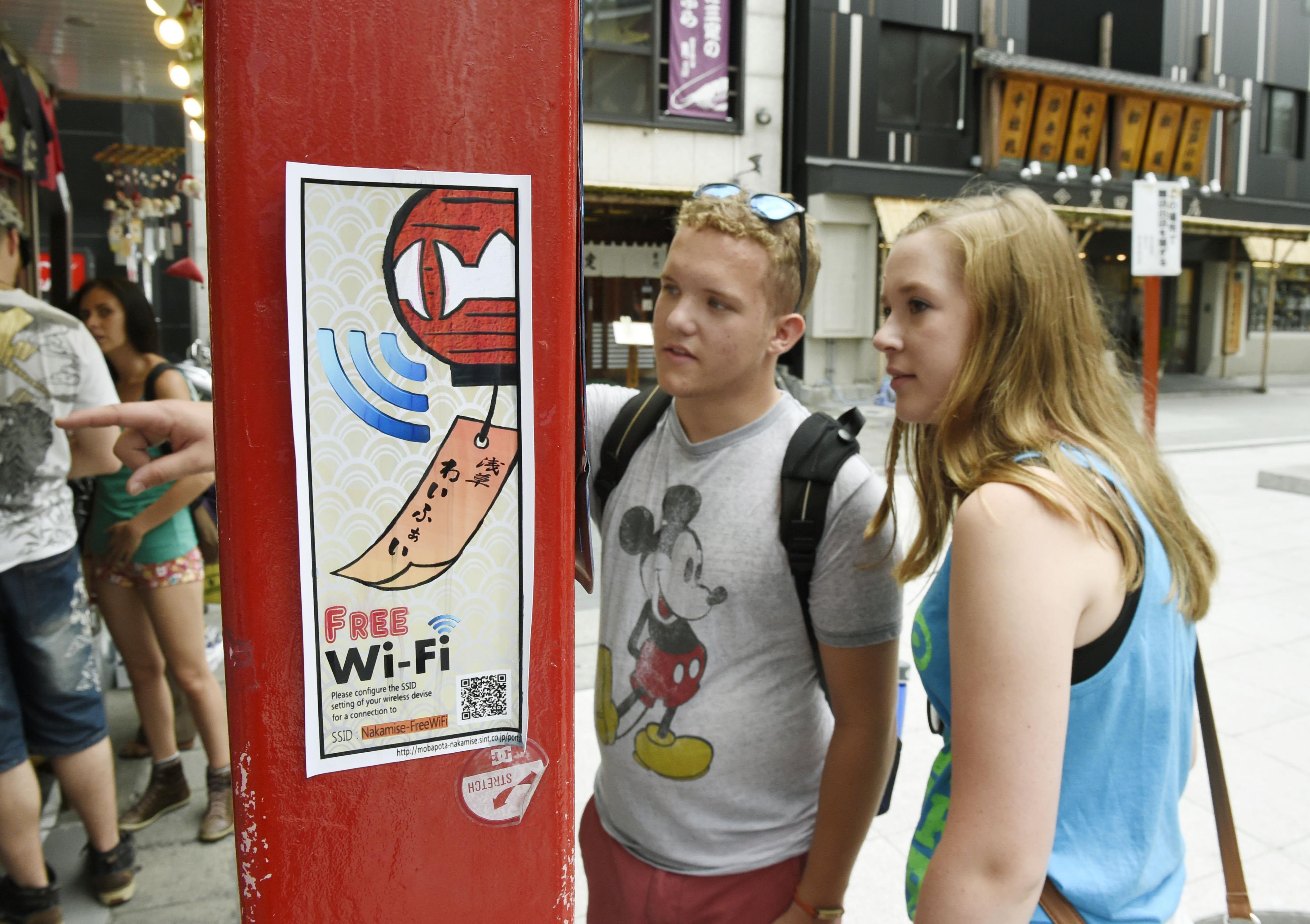Не Wi-Fi единым: опасности современных беспроводных сетей за границей