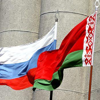 Когда Россия и Белоруссия откажутся от роуминга между странами?