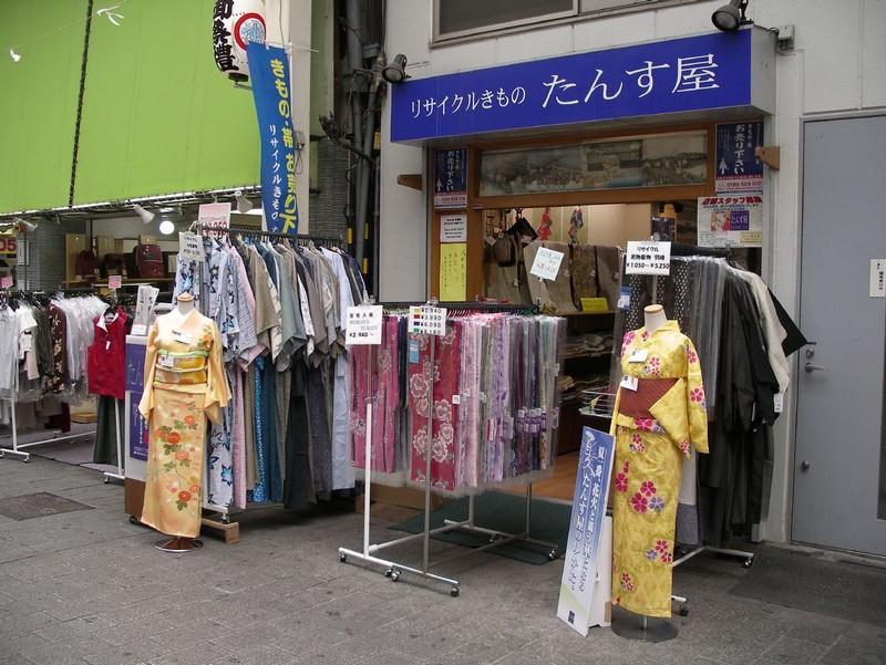Советы как бюджетно съездить в Японию и причины для выбора