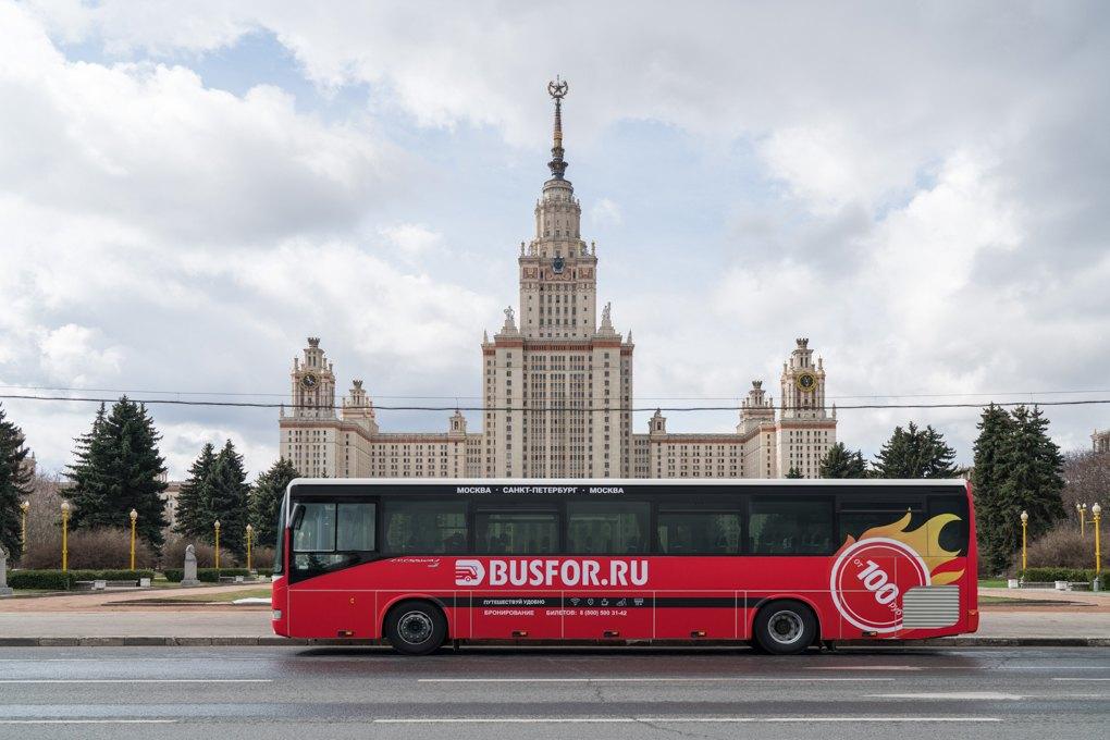 Где купить недорогой билет на автобус?