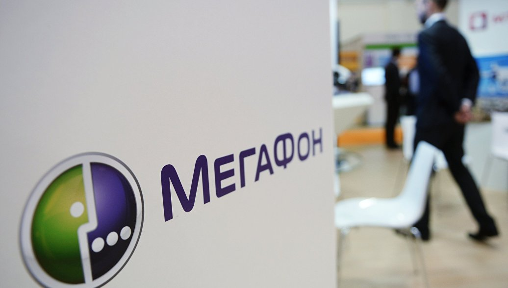 У «Мегафон» и «МТС» снова выявили нарушения?