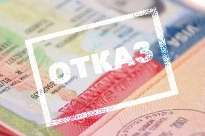 Страны, которые неохотно выдают бизнес-визы россиянам