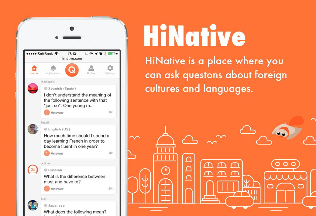 HiNative Полезные приложения