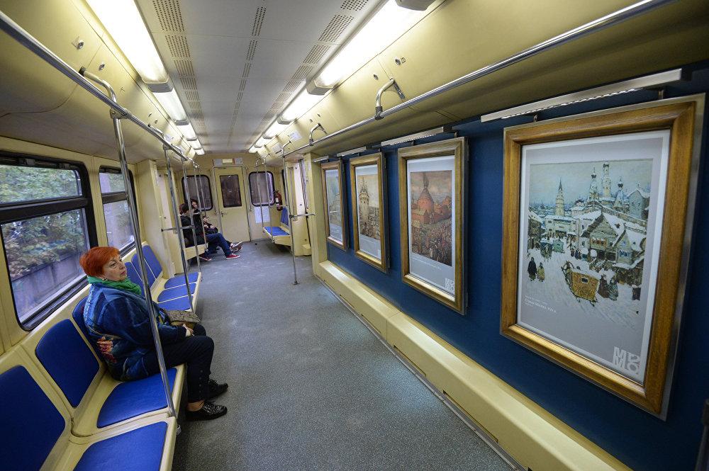 поезд-галерея «Акварель»