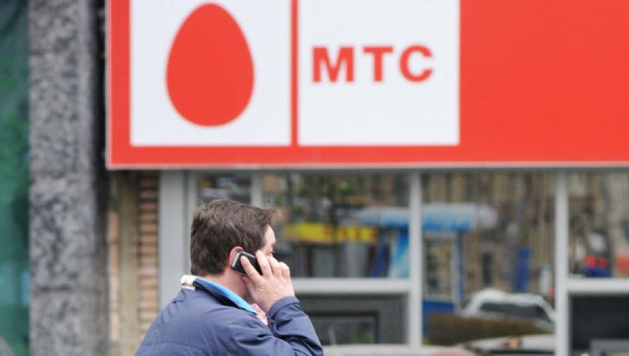 Как изменятся тарифы национального роуминга у МТС с апреля
