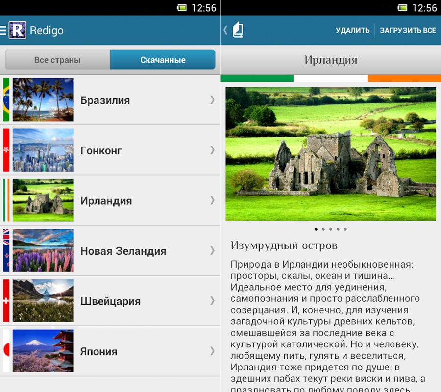 Как быстро спланировать культурную программу туристу с помощью сервисов и приложений?