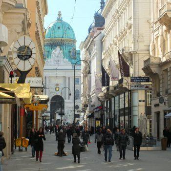 Поездка в Вену в феврале: почему не советую ехать и отзыв о тарифе Ortel