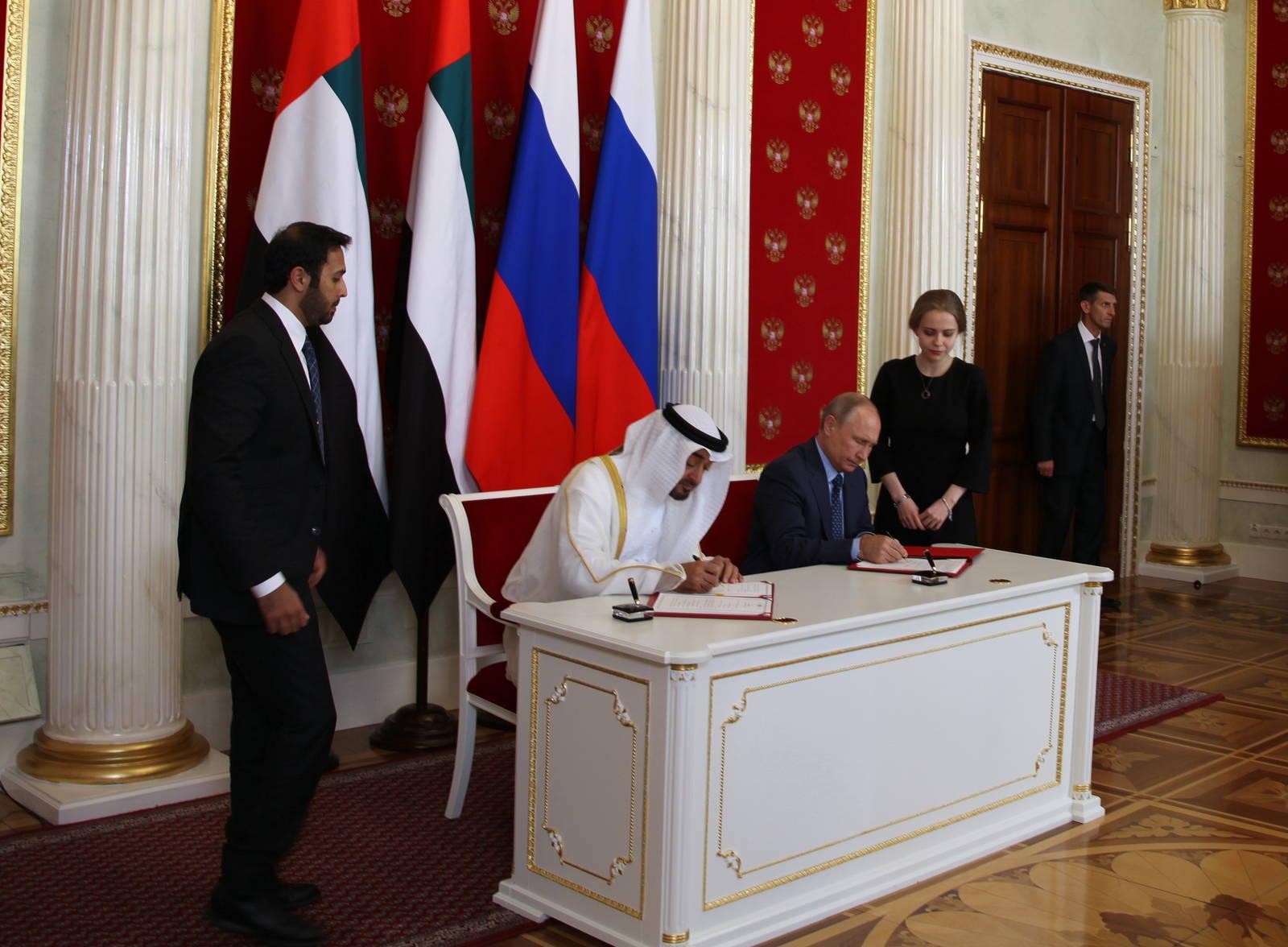 услуги роуминга между Россией и ОАЭ