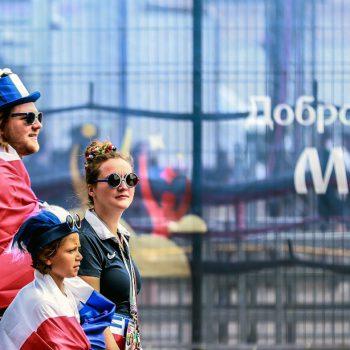 ЧМ- 2018 в России – как отдохнуть не фанатам футбола?