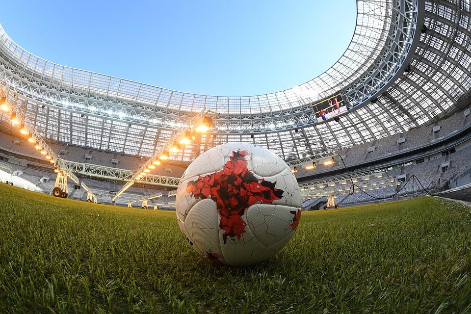 Чемпионат мира 2018: программа отдыха