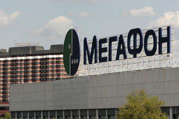Отмена роуминга по РФ – что предпринял «МегаФон», чтобы угодить ФАС?