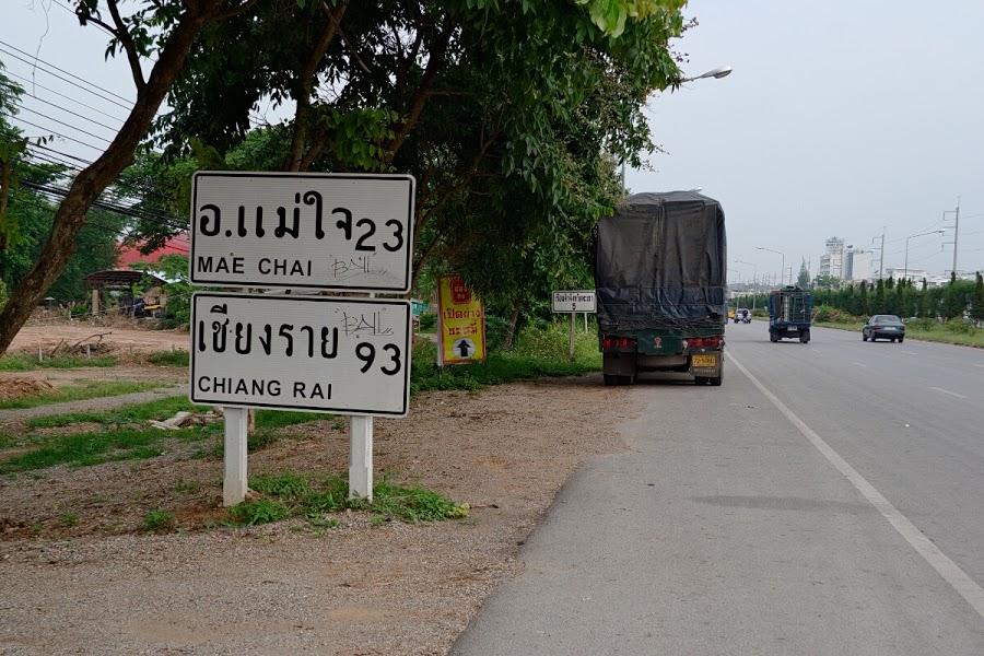 Автостоп в Таиланде: важные особенности, о которых стоит знат