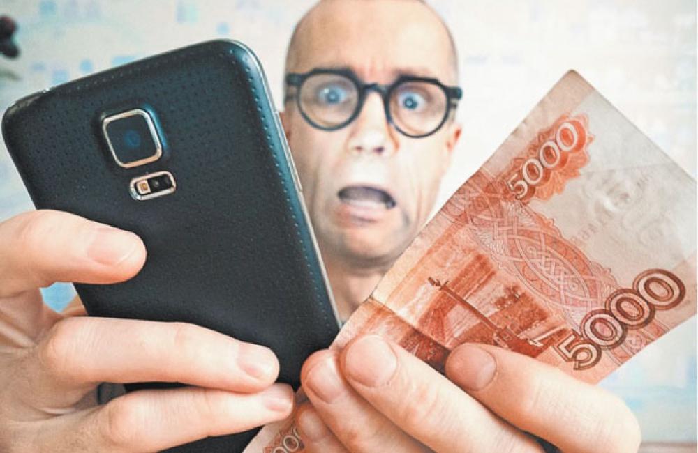 в РФ абонентам придется платить за входящие?