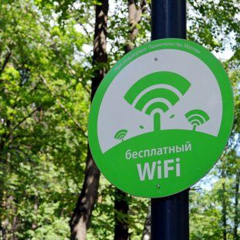 Бесплатный Wi-Fi в Москве в июне использовало в 6 раз больше пользователей, чем в апреле