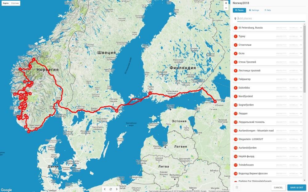 Google Maps, которые могут быть полезны автомобилистам в путешествии и в обычной жизни