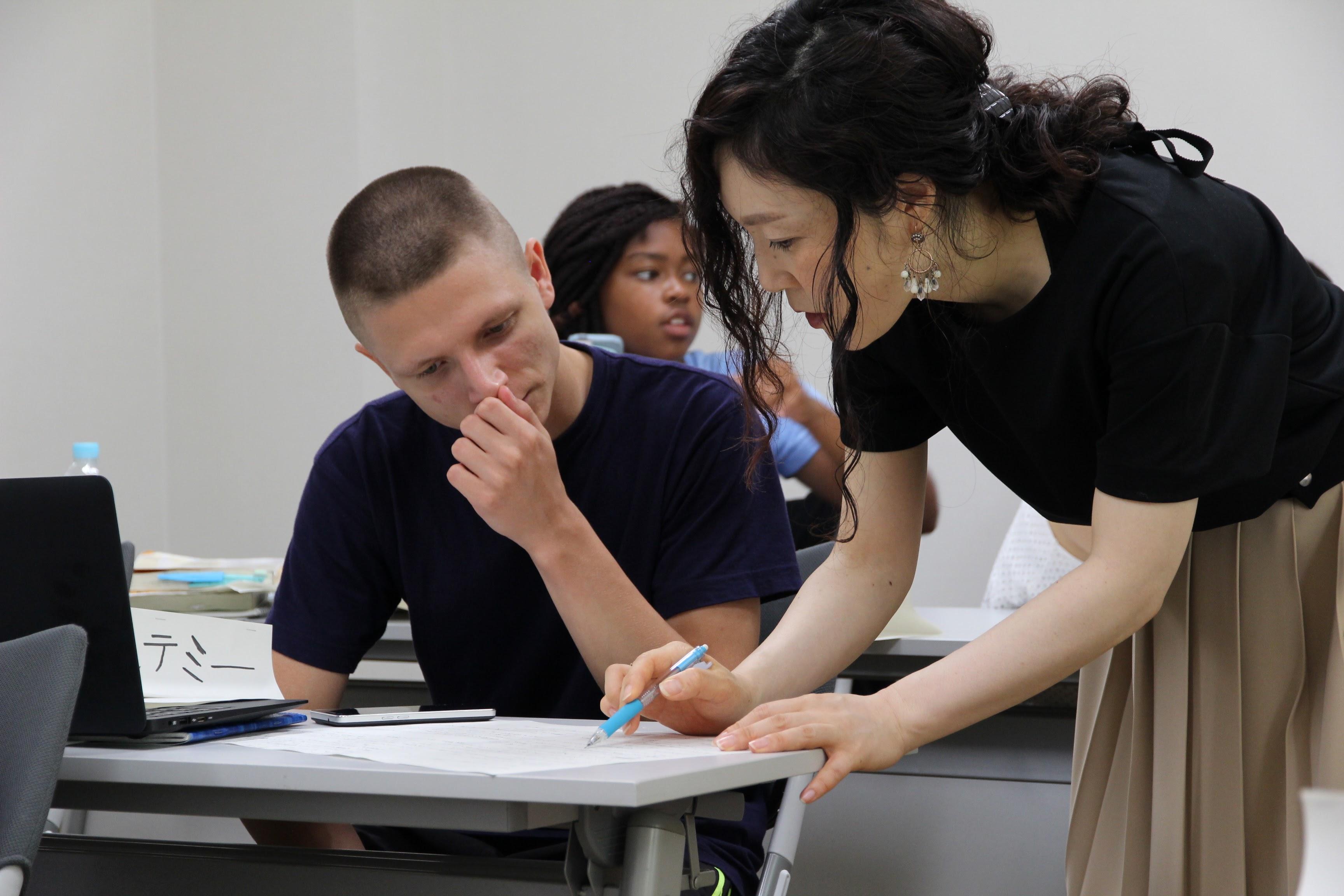 Образование в Японии: 5 причин учиться здесь