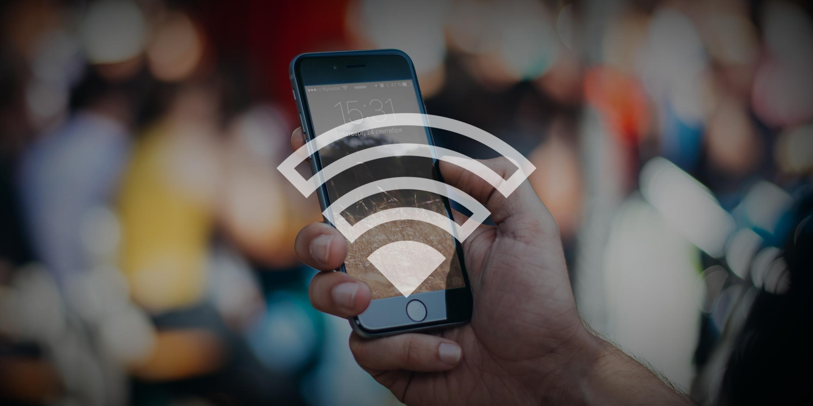 Недорогой интернет за границей вместо бесплатного Wi-Fi – выбираем тариф