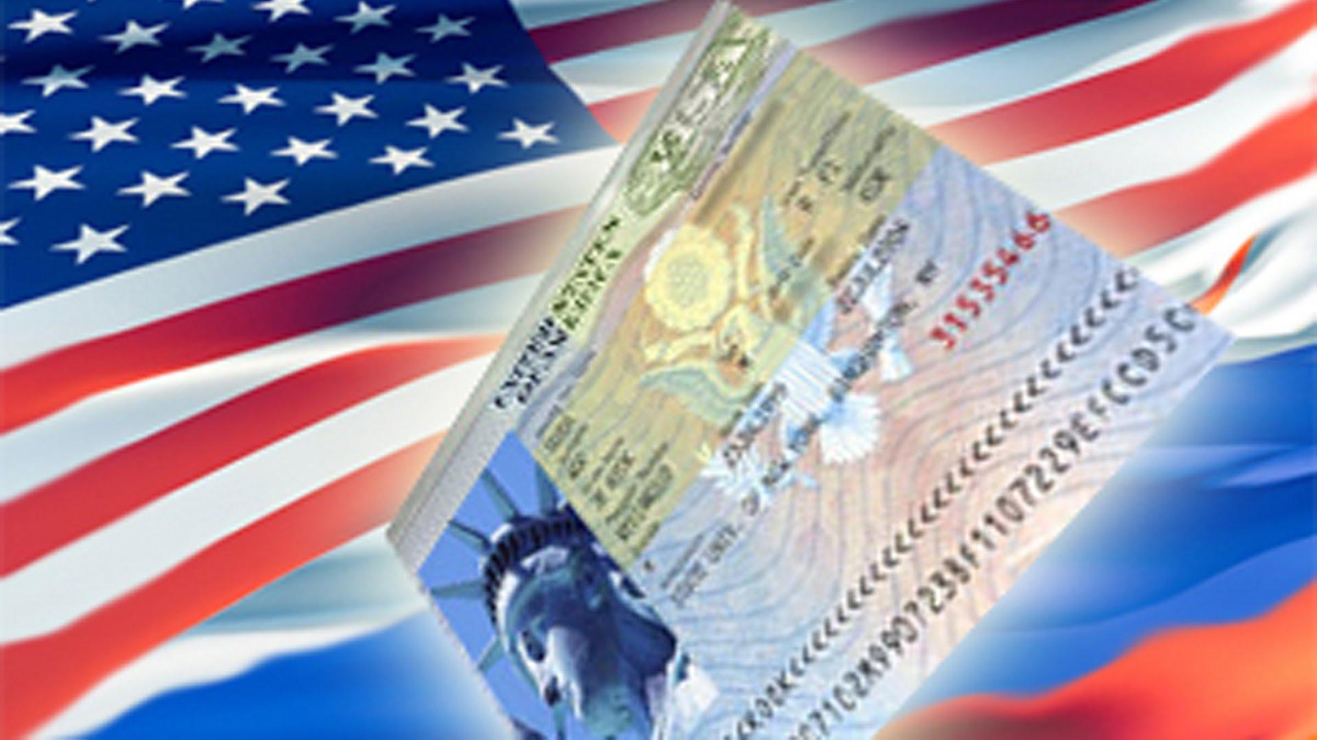 Получаем американскую визу в оптимальный срок