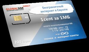 Globalsim-DIRECT-naklon-1