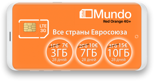 orange-action-2018_28