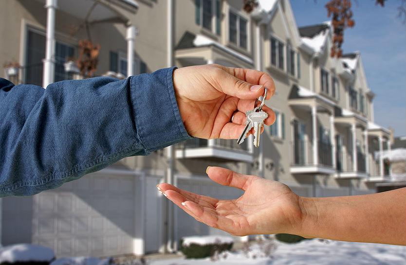 Выберите жилье, которое соответствует вашей цели