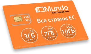 Orange-Mundo-naklon