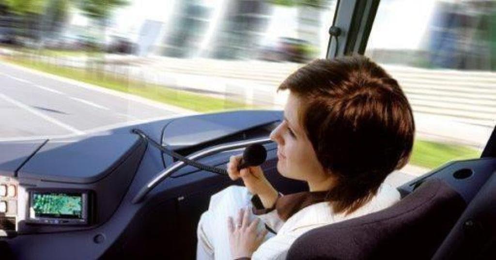 Как происходит автобусная экскурсия по городу 1